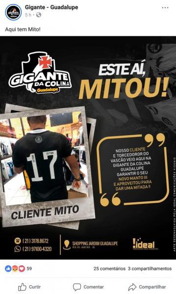 d45d79356c Loja Gigante posta foto de camisa com o número 17 e Vasco manda ...