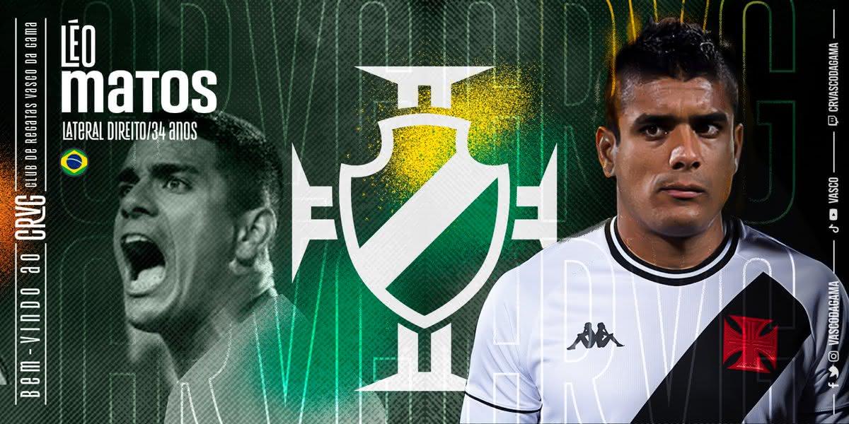 Vasco anuncia a contratação de Léo Matos