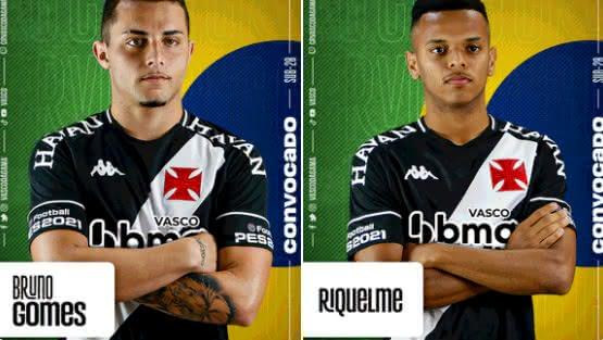 Riquelme e Bruno Gomes foram convocado à Seleção Sub-20