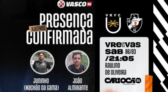 Volta Redonda x Vasco terá transmissão do PPV do Cruzmaltino